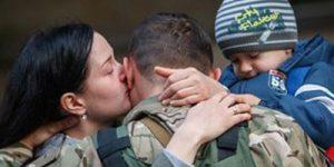 Програма підтримки військовослужбовців