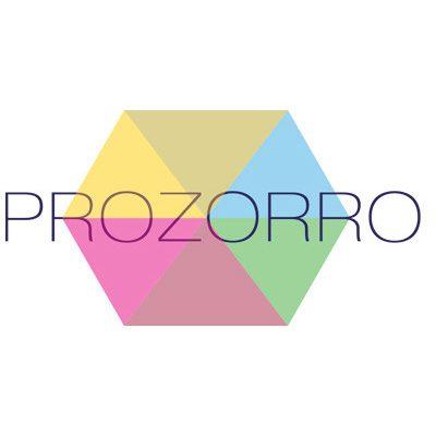 застосування системи Prozorro