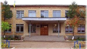 Загальноосвітня школа міста Вишневе
