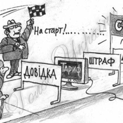 Після звернення до приймальні Сергія Нагорняка ще двоє пенсіонерів отримали субсидію