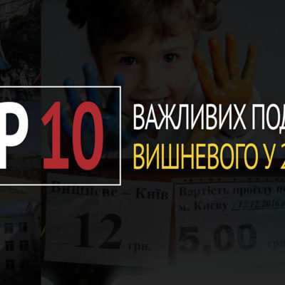 top_10_podii_visneve_2017