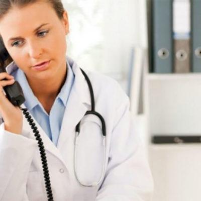 Медична консультація онлайн